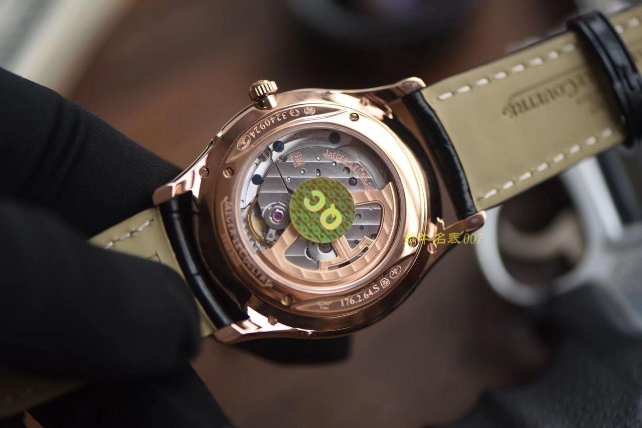 积家复刻手表最好的厂家【视频】积家手表复刻价格 / JJfuke