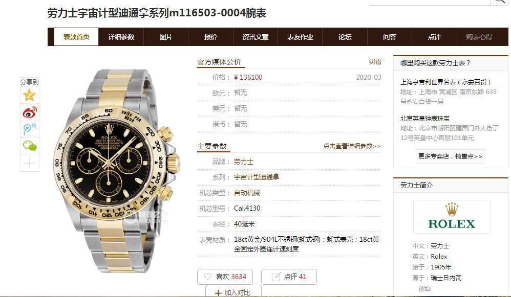 劳力士精仿手表怎么样【视频评测】一比一精仿劳力士手表 / Rjingfang