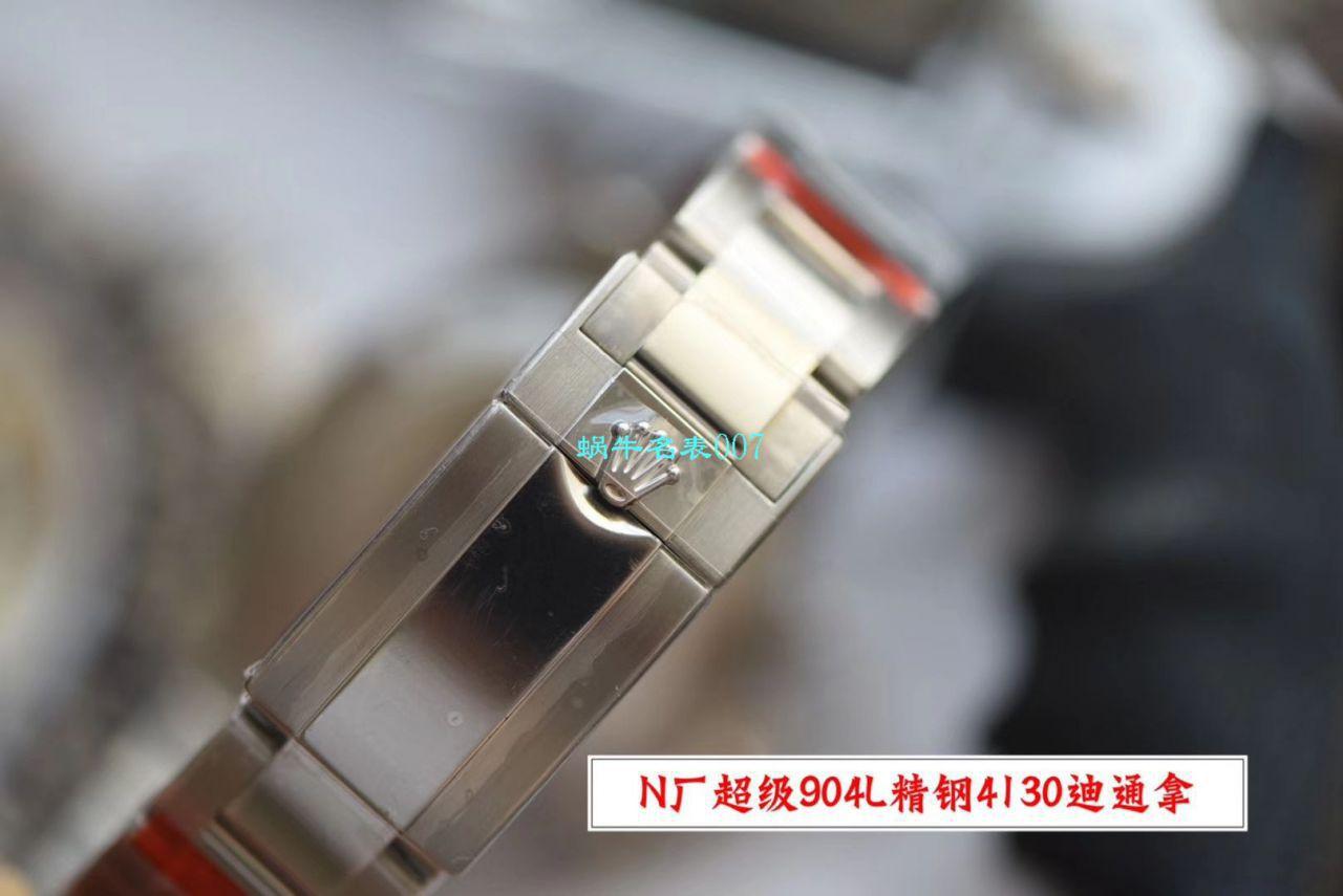 n厂4130迪通拿多少钱【视频评测】n厂迪通拿最新V3版本 / R632N4130
