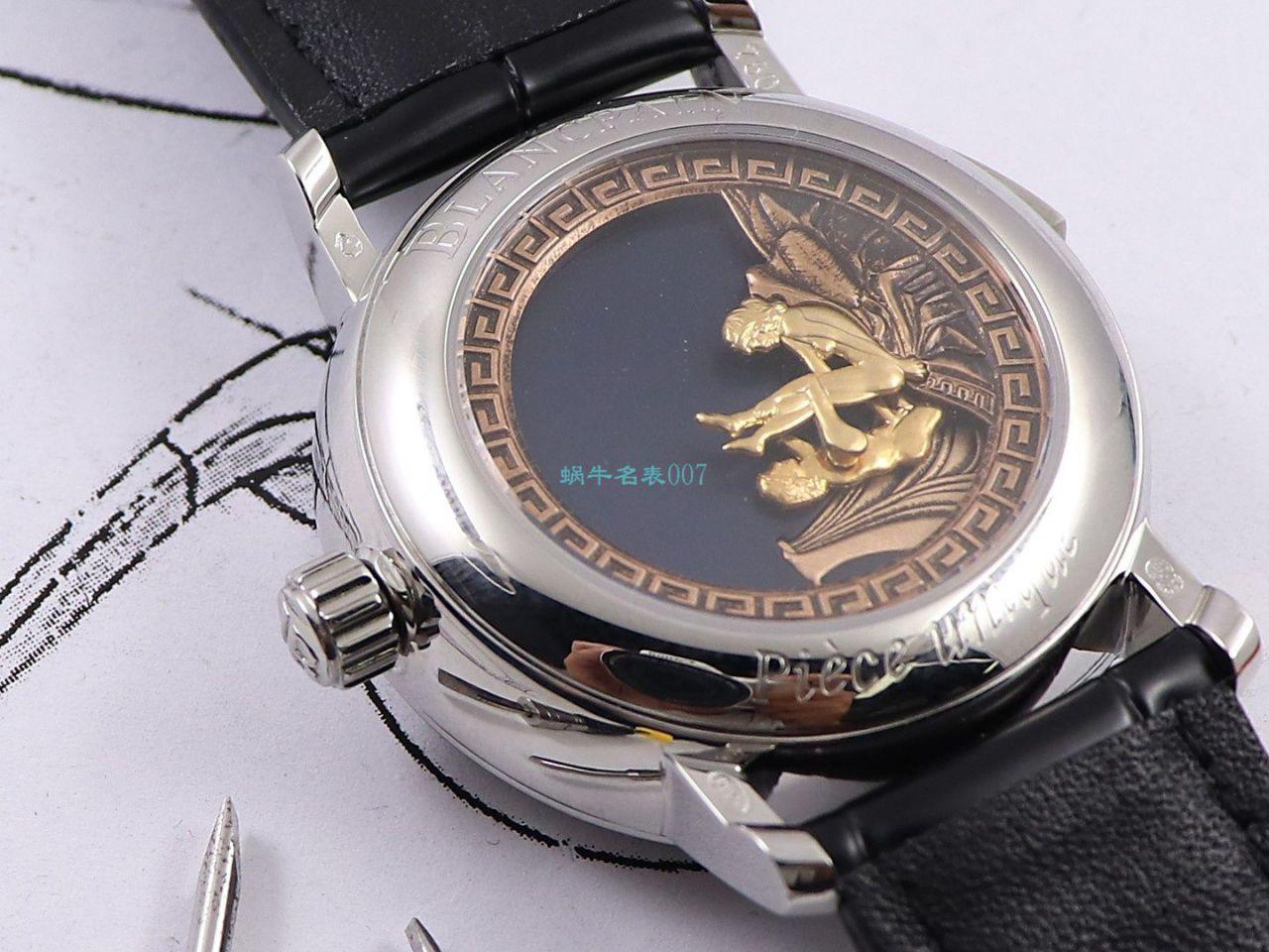 ZS厂精仿手表宝珀经典春宫6033-3642-55腕表 / BP072ZS