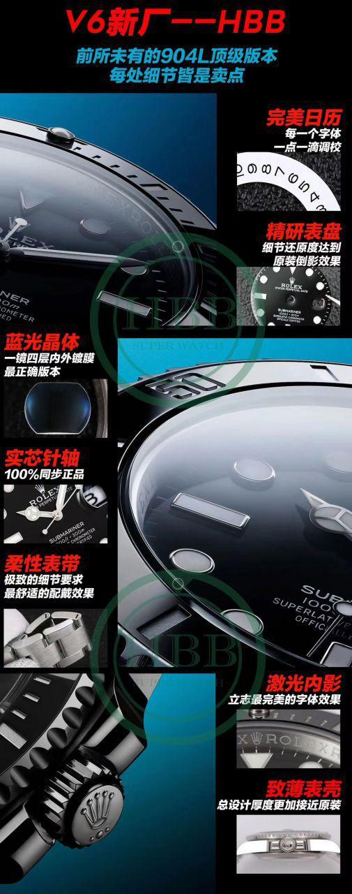 HBBV6厂劳力士ROLEX黑水鬼116610LN-97200手表 / R639HBBV6