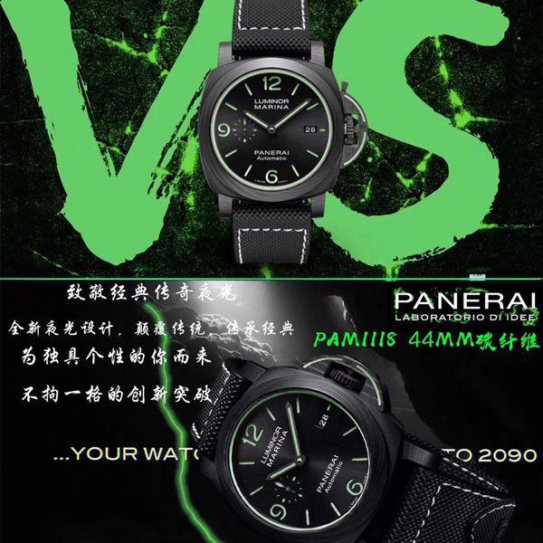 VS厂沛纳海高仿手表LUMINOR系列PAM01118腕表价格报价