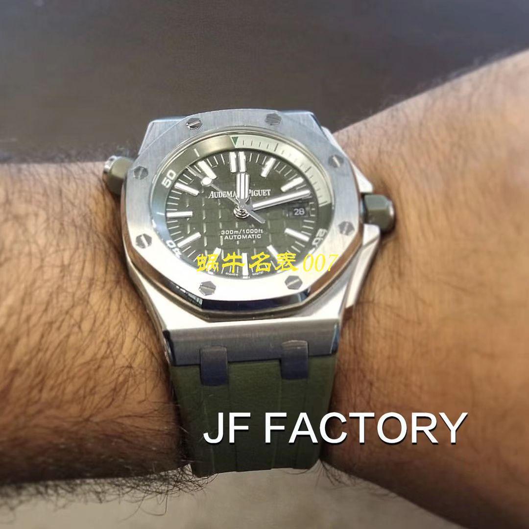 JF厂爱彼15710最高版本【视频评测】JF厂爱彼15710ST怎么样? / JFAP15710