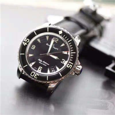 【视频评测】ZF厂宝珀五十噚复刻手表5015-1130-52A价格报价