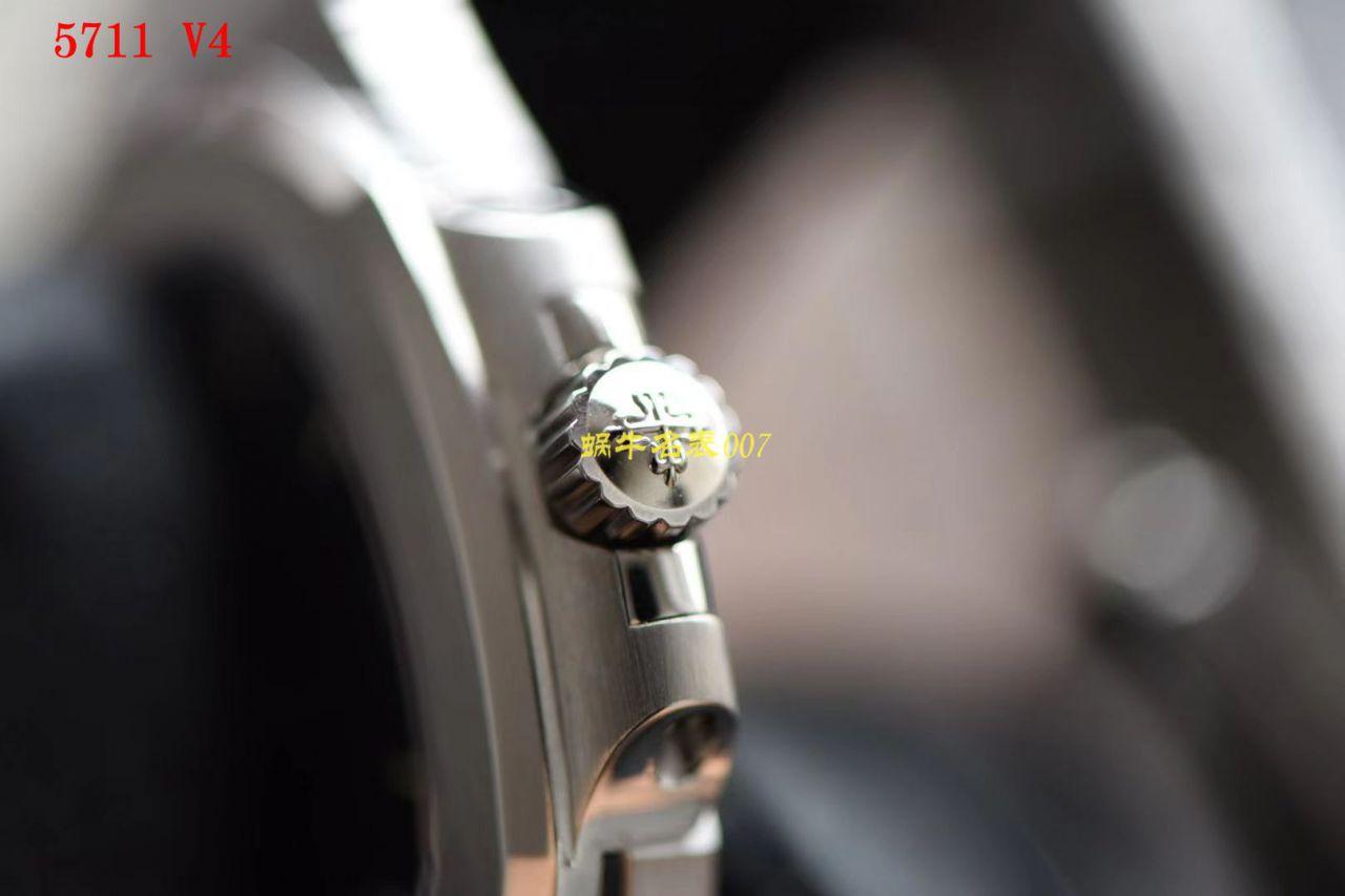 【视频评测最好的复刻表百达翡丽】PPF厂百达翡丽运动优雅系列5711/1A 010 不锈钢腕表(鹦鹉螺) / BD270