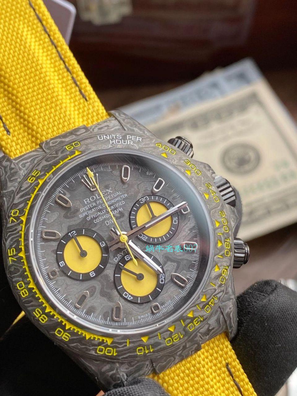 WWF厂DIW团队改造版碳纤维劳力士迪通拿手表 / R651WWF