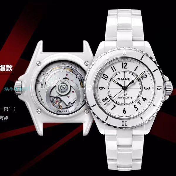 【视频评测】BV厂香奈儿顶级复刻复刻手表背透J12系列H5700女表价格报价
