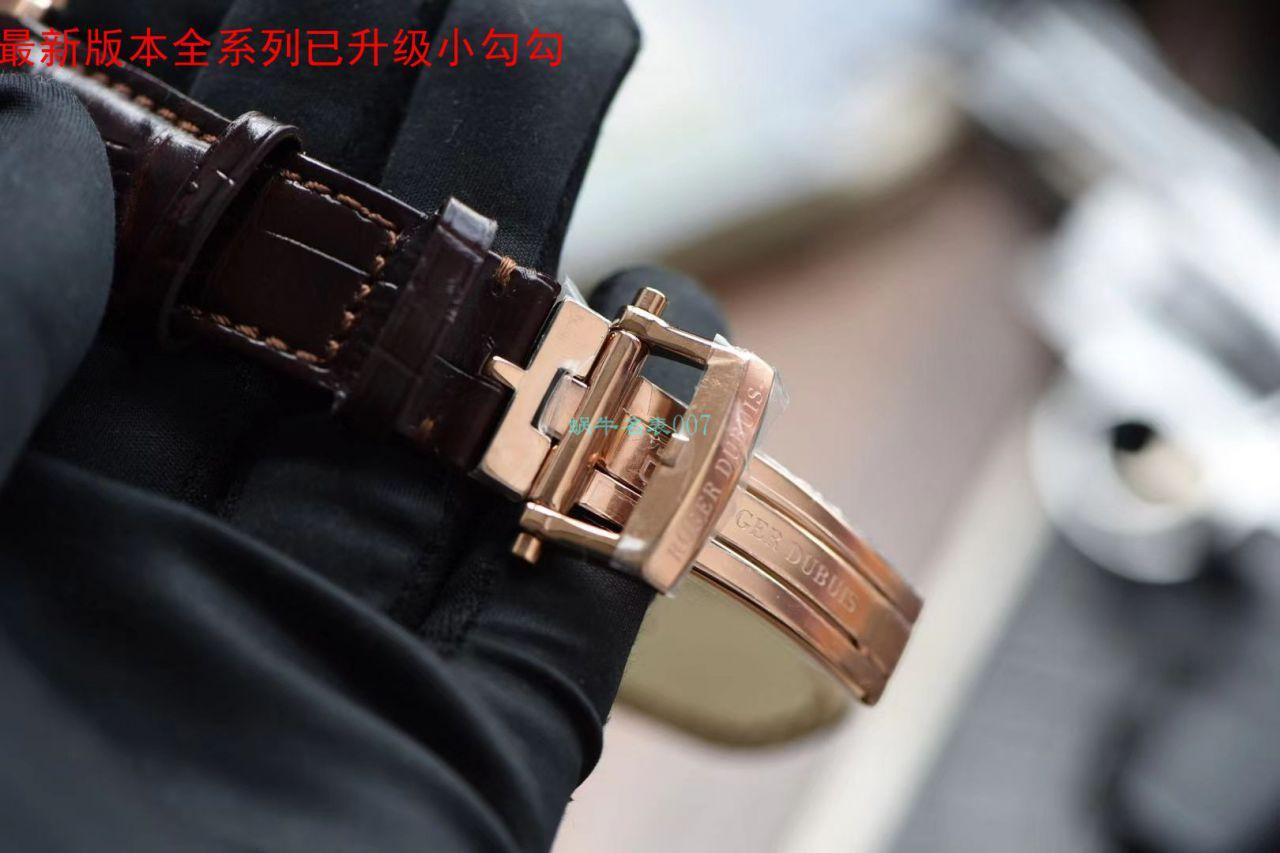 【BBR一比一超A高仿手表】罗杰杜彼EXCALIBUR(王者系列)系列RDDBEX0393、RDDBEX0392陀飞轮腕表 / LJ028