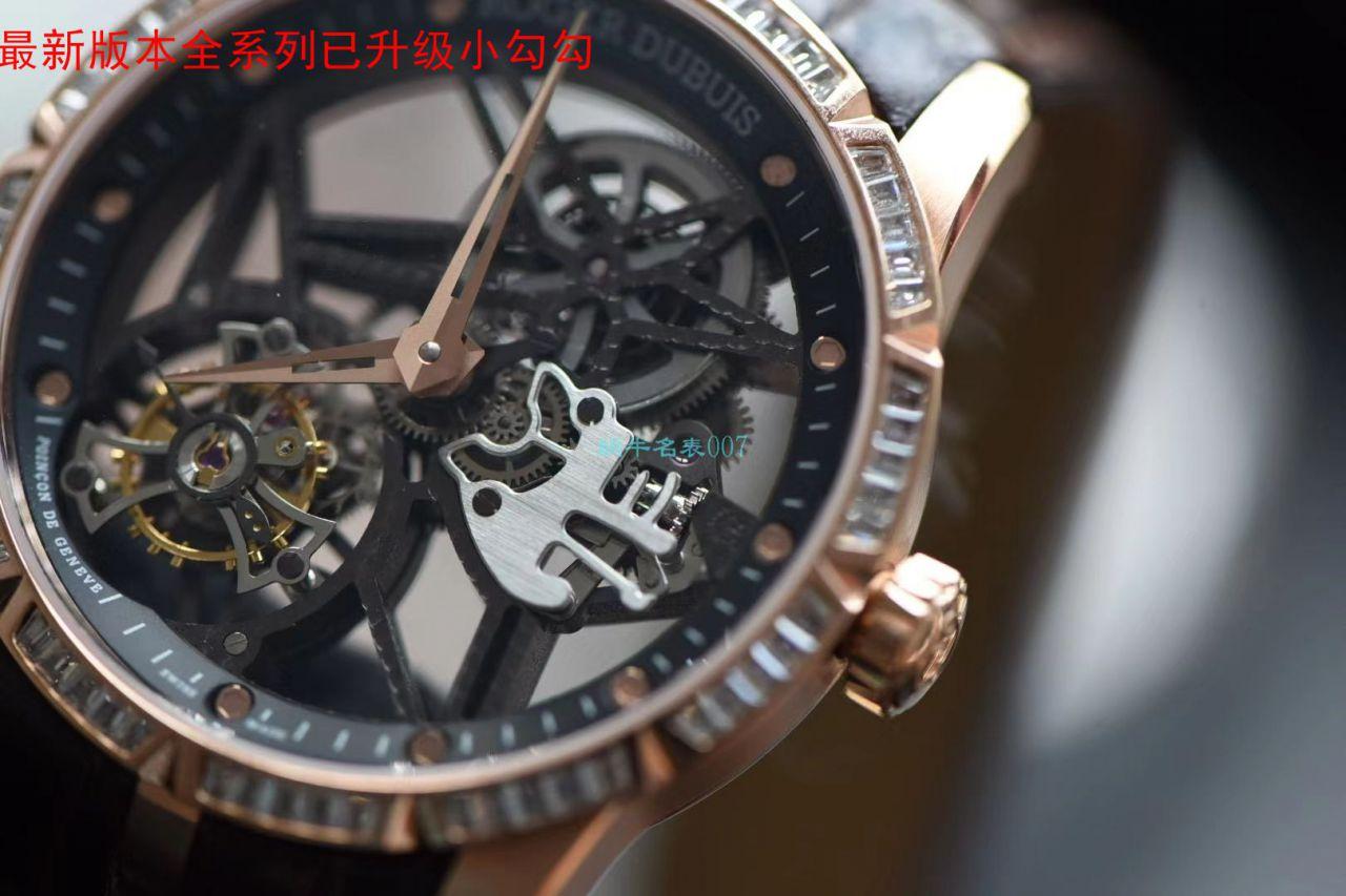【BBR厂Roger Dubuis复刻仿表】罗杰杜彼EXCALIBUR(王者系列)系列RDDBEX0404陀飞轮腕表 / LJ037