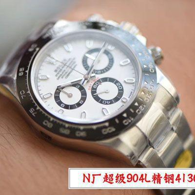 【视频评测】N厂劳力士熊猫迪V3版m116500LN-78590超级4130顶级复刻手表价格报价