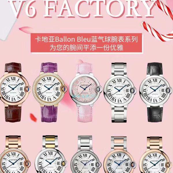 【视频评测】V6厂顶级复刻卡地亚蓝气球手表V7版本价格报价