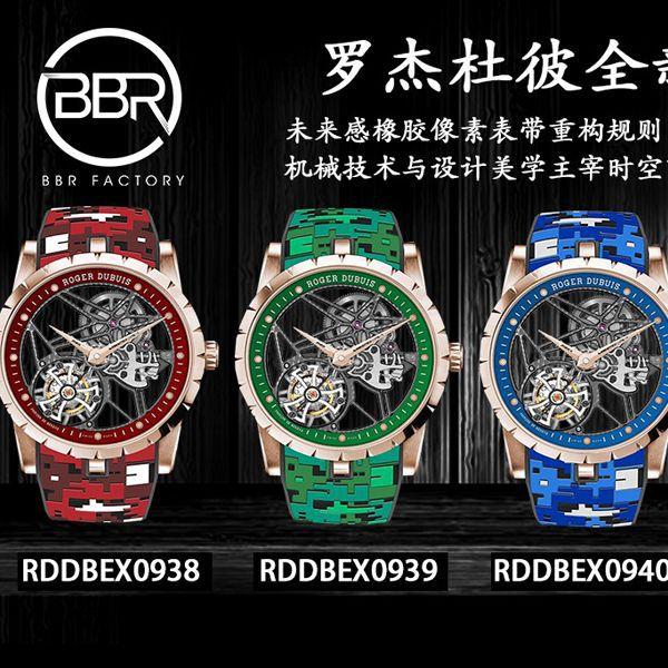 BBR厂罗杰杜彼1比1复刻陀飞轮手表彩色旋风RDDBEX0938、RDDBEX0939、RDDBEX0393、RDDBEX0940价格报价