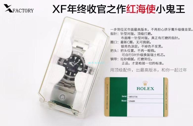XF厂年终收官之作劳力士红海使小鬼王m126600-0001顶级1比1精仿手表 / R718