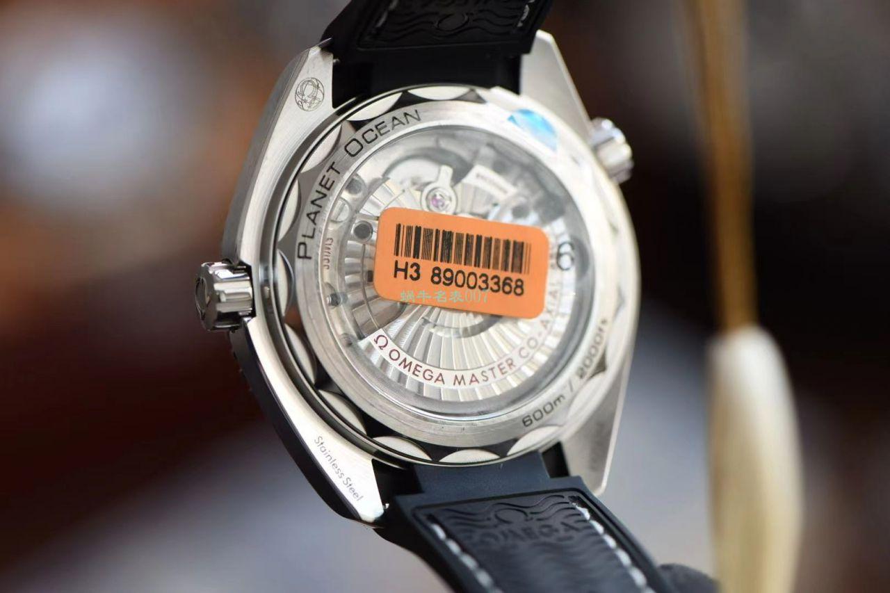 VS厂欧米茄海马系列215.33.40.20.04.001女士腕表(最大的1比1高仿手表网站) / VS766