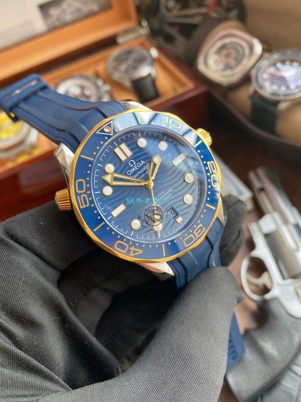 VS厂欧米茄海马300米间黄金蓝盘1比1精仿手表210.22.42.20.03.001腕表 / VS781