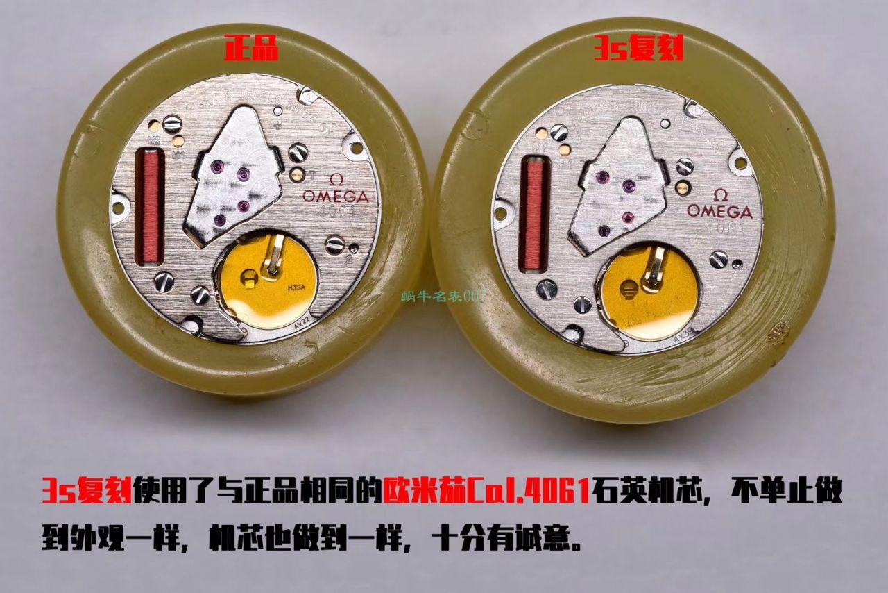 3S厂欧米茄碟飞典雅蝶舞1比1高仿女士手表424.27.33.60.58.001腕表 / VS780