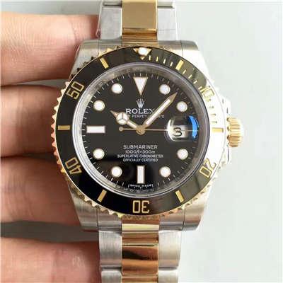 【N厂V7版一比一高仿手表】劳力士潜航者型系列116613-LN-97203《间金黑盘》黑盘机械腕表价格报价
