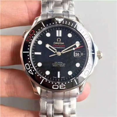 【BP厂1:1超A精仿手表】欧米茄海马系列 007五十周年限量版212.30.41.20.01.005腕表价格报价