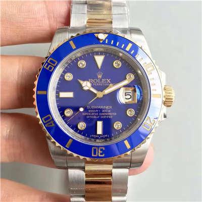 【N厂V7版一比一复刻手表】劳力士潜航者型系列116613LB-97203 蓝盘镶钻腕表价格报价