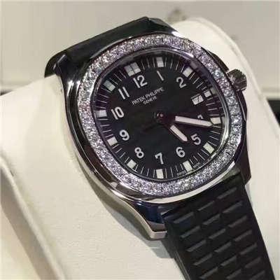 【BP厂一比一精仿手表】百达翡丽AQUANAUT系列5067A-001 女士腕表