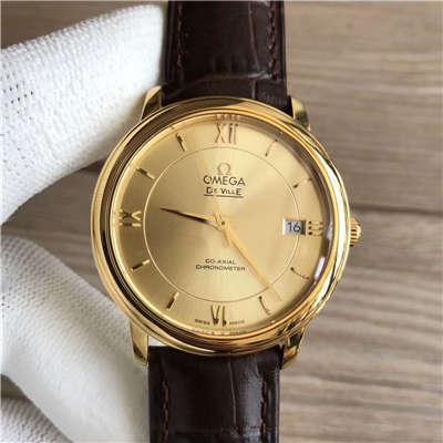【MK厂一比一超A精仿手表】欧米茄碟飞系列424.20.37.20.08.001腕表
