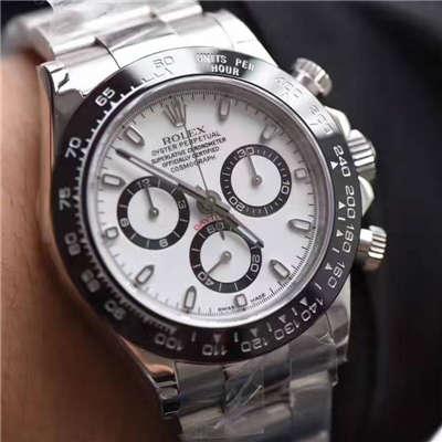 【N厂V7版本1:1高仿手表】劳力士宇宙计型迪通拿系列116500LN-78590机械腕表价格报价