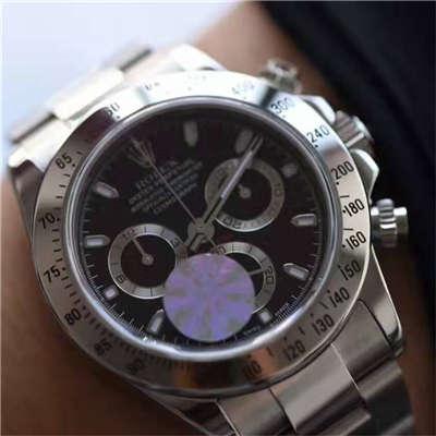 【实拍图鉴赏】JF厂一比一复刻手表之劳力士宇宙计型迪通拿系列116520-78590 男表价格报价