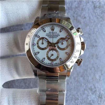 【JF一比一超A高仿手表】劳力士宇宙计型迪通拿系列116520-78590 白盘腕表(白钢迪通拿)价格报价