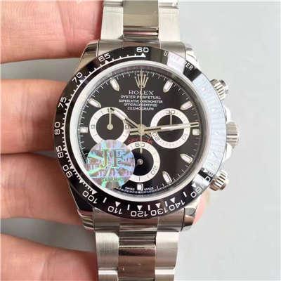 【JF厂超A1:1高仿】劳力士宇宙计型迪通拿系列116500LN-78590黑盘机械手表价格报价