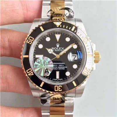 【JF厂一比一超A高仿手表】劳力士潜航者型系列116613-LN-97203间金水鬼腕表价格报价