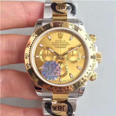 【JF厂1:1复刻手表】劳力士宇宙计型迪通拿系列116508金盘腕表价格报价