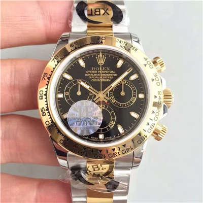 【JF厂1:1高仿手表】劳力士宇宙计型迪通拿系列116503腕表价格报价