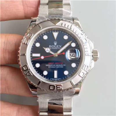 【N厂一比一复刻手表】劳力士游艇名仕型系列116622-78760 蓝盘机械手表价格报价