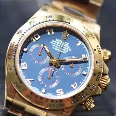 【台湾厂一比一超A高仿手表】劳力士宇宙计型迪通拿系列116528 蓝色表盘腕表价格报价