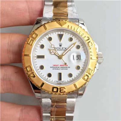 【JF厂一比一超A复刻手表】劳力士游艇名仕型系列16623-78763白盘男士机械腕表价格报价