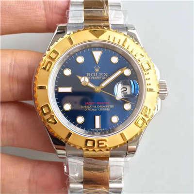 【JF厂顶级复刻手表】劳力士游艇名仕型系列16623蓝盘男士机械腕表价格报价