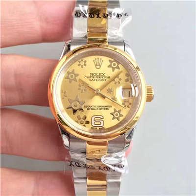 【台湾厂超A精仿手表】劳力士 女装日志型31系列178243-72163腕表 价格报价