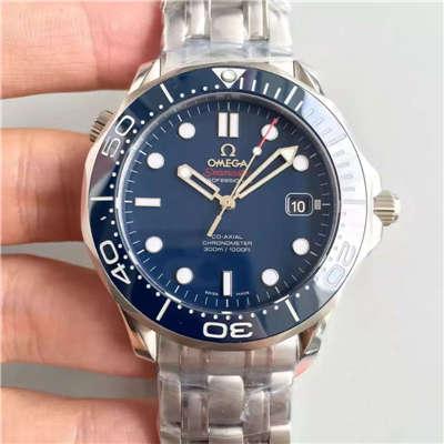 【BP厂一比一复刻手表】欧米茄海马系列 007五十週年限量版 212.30.41.20.03.001腕表价格报价