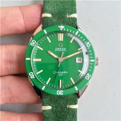 【台湾厂顶级复刻手表】欧米茄OMEGA海马复古系列120绿盘腕表价格报价