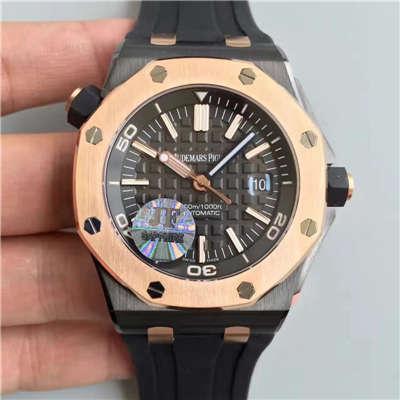 【JF厂一比一精仿手表】AP爱彼皇家橡树离岸型15703系列马会女皇杯特别版腕表《橡胶表带款》