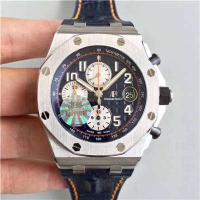 【JF厂一比一精仿手表】爱彼皇家橡树离岸型系列26470ST.OO.A027CA.01腕表价格报价