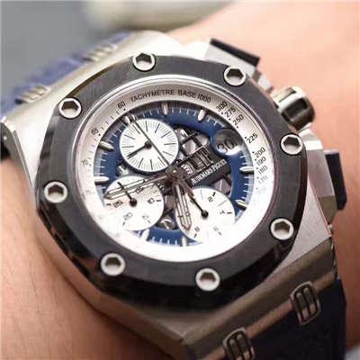 【JF厂超A高仿手表】爱彼皇家橡树离岸型BR2系列26078PO.OO.D018CR.01腕表