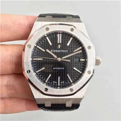 【JF厂一比一超A高仿手表】爱彼皇家橡树系列15400ST.OO.1220ST.01腕表价格报价