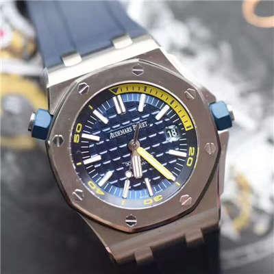【JF厂一比一超A精仿手表】爱彼皇家橡树离岸型系列15710ST.OO.A027CA.01腕表