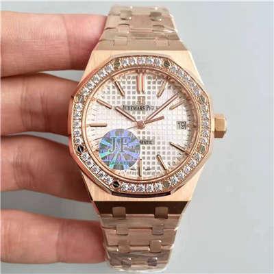 【JF厂1:1顶级复刻手表】爱彼皇家橡树系列15451OR.ZZ.1256OR.01男女中性腕表价格报价