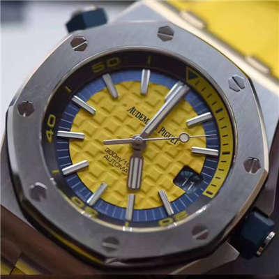 【JF厂一比一顶级精仿手表】爱彼皇家橡树离岸型系列15710ST.OO.A051CA.01腕表