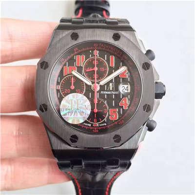 【JF厂一比一精仿手表】爱彼皇家橡树离岸型系列26186SN.OO.D101CR.01腕表价格报价