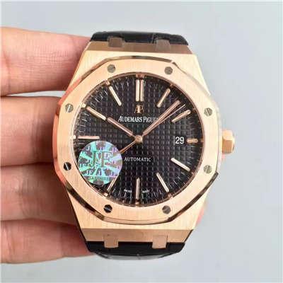 【JF厂1:1精仿爱彼手表】爱彼皇家橡树系列15450OR.OO.D002CR.01女表价格报价