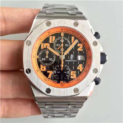 【JF厂超A一比一高仿手表】爱彼皇家橡树离岸型系列橙色火焰26170ST.OO.D101CR.01腕表