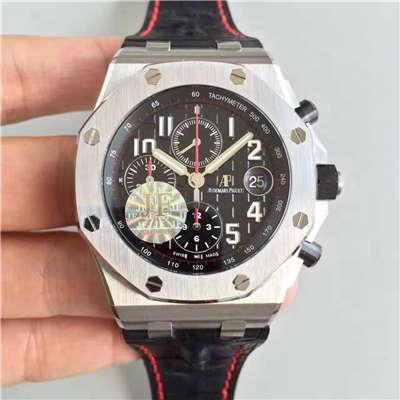 【JF厂一比一超A高仿手表】爱彼皇家橡树离岸型系列25940SK.OO.D002CA.03男士机械手表价格报价